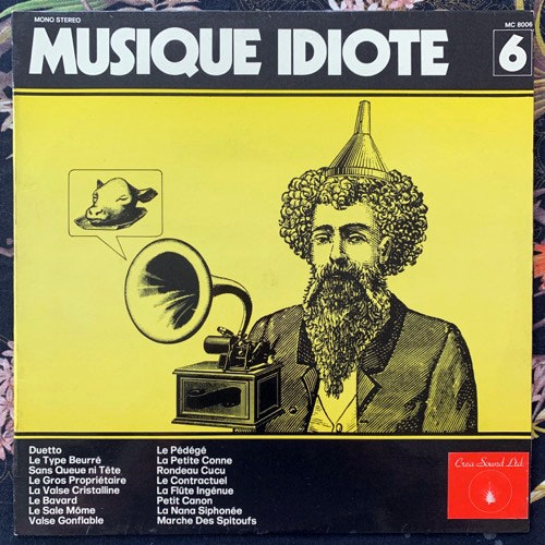 ROGER ROGER Musique Idiote (Crea Sound - France reissue) (VG+) LP
