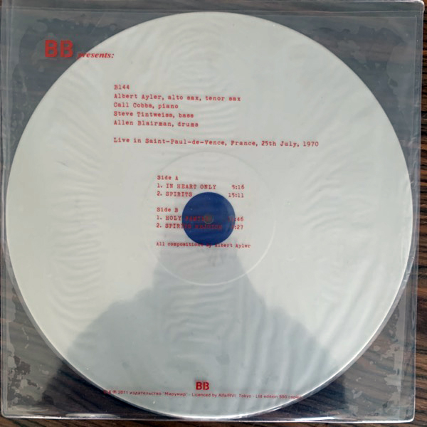 ALBERT AYLER Live In Saint-Paul-de-Vence, France, 25th July, 1970 (B 13 - Europe reissue) (EX/VG+) LP