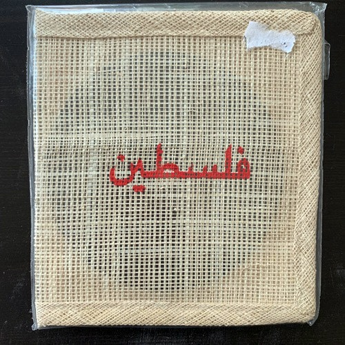 PACIFIC 231 FEATURING b2la3ck1/RAPOON Palestine (Old Europa Cafe - Italy original) (NM) CD+Mini CD