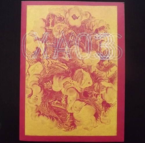 VARIOUS Chaos (HORUS CyclicDaemon - Czech Republic original) (NM) CD