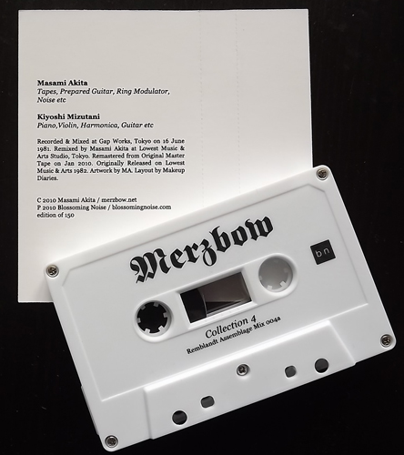 MERZBOW Collection 4 (Blossoming Noise - USA reissue) (NM) TAPE