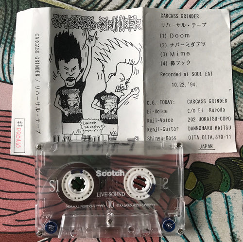 CARCASS GRINDER リハーサル テープ (Self released - Japan original) (EX) TAPE