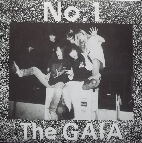 GAIA, the No.1 (Six Weeks - USA original) (NM/EX) 7""