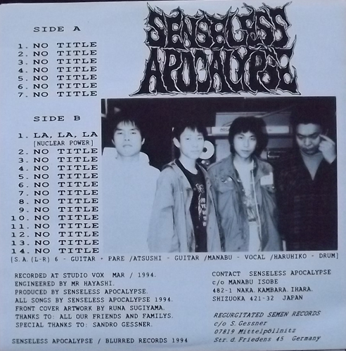 SENSELESS APOCALYPSE Untitled (Regurgitated Semen - Germany original) (NM) 7""