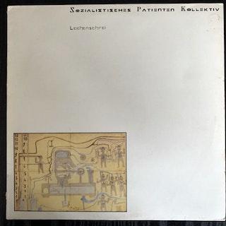 SPK (Sozialistisches Patienten Kollektiv) Leichenschrei (Side Effects - UK original) (VG+) LP
