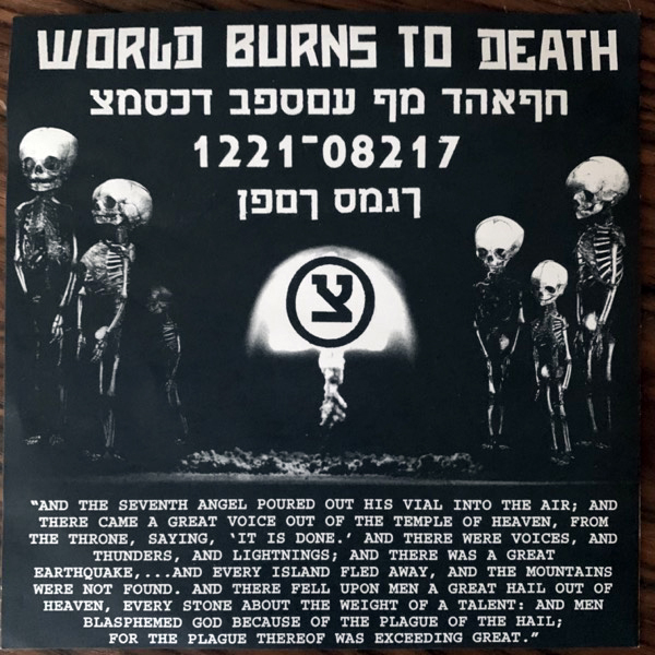 "DISCLOSE / WORLD BURNS TO DEATH Split (Yellow Dog - Germany original) (EX/VG+) 7"""