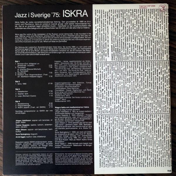 ISKRA Jazz I Sverige '75 (Caprice - Sweden original) (VG+/EX) (NWW List) 2LP