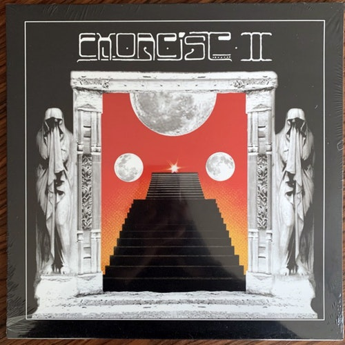 EXORCIST GBG, the II (Höga Nord - Sweden original) (NEW) LP