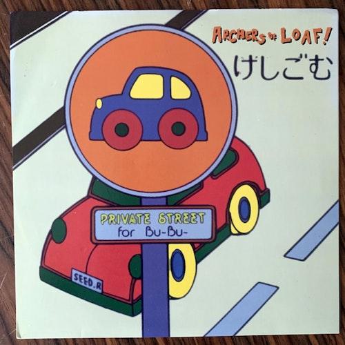 """ARCHERS OF LOAF Private Street For Bu-Bu- (Alias - USA original) (EX) 7"""""""