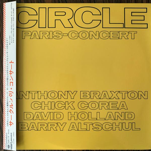 CIRCLE Paris - Concert (CBS/Sony - Japan original) (EX/VG+) 2LP