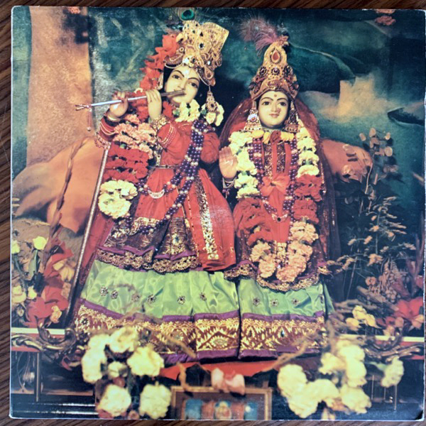 RADHA KRSNA TEMPLE, the The Radha Krsna Temple (Apple - UK original) (VG+) LP