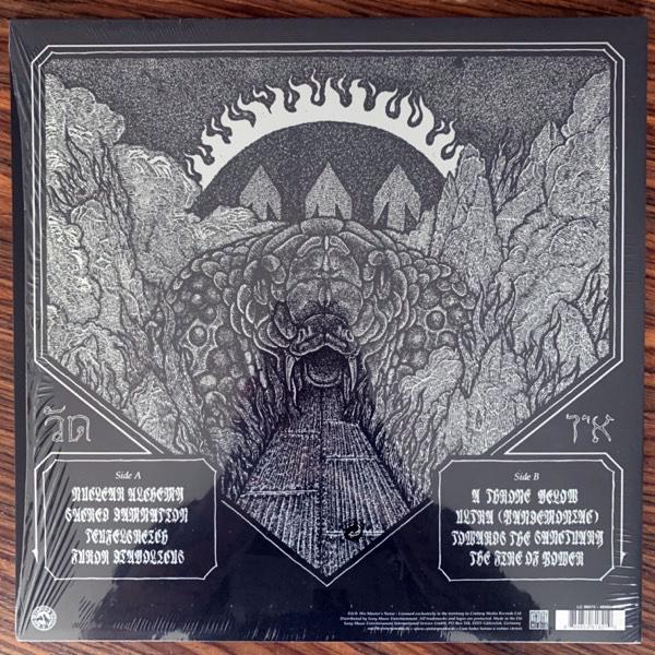 WATAIN Trident Wolf Eclipse (His Master's Noise - Europe original) (NM) LP