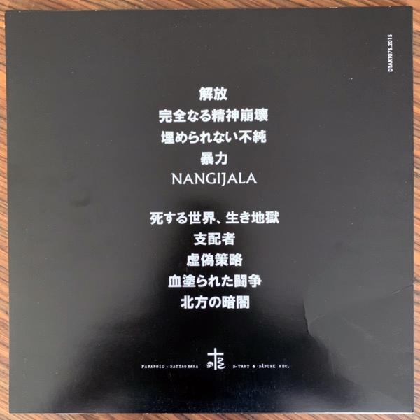 偏執症者 (Paranoid) Satyagraha (D-Takt & Råpunk - Sweden original) (VG+/EX) LP+CD