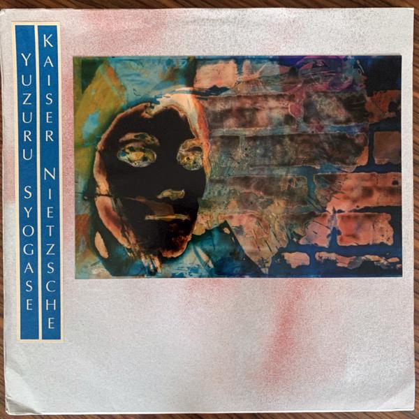 KAISER NIETZSCHE / YUZURU SYOGASE Untitled (Impressure - Canada original) (VG+/EX) LP