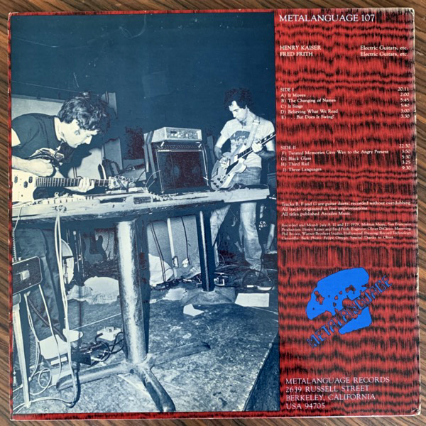 FRED FRITH, HENRY KAISER With Friends Like These (Metalanguage - USA original) (VG+/EX) LP