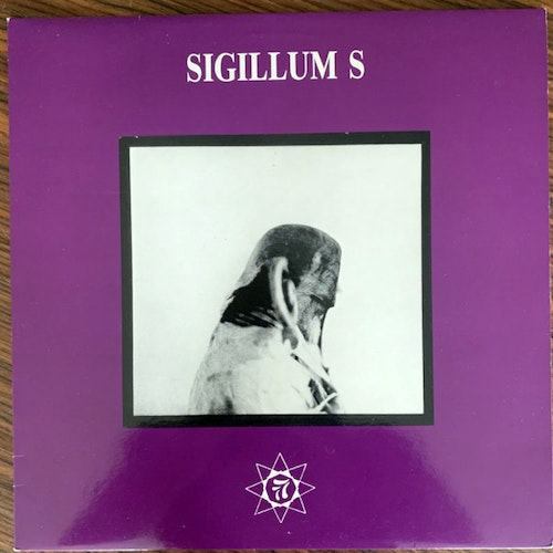 SIGILLUM S Boudoir Philosophy (White vinyl) (A Dull Note - Italy original) (EX) LP