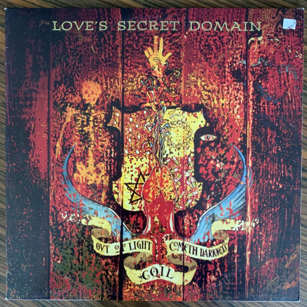 COIL Love's Secret Domain (No label - 2013 reissue) (VG+/EX) LP
