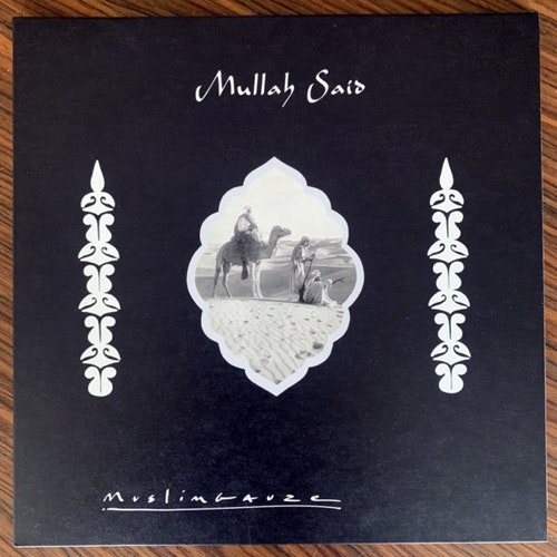 MUSLIMGAUZE Mullah Said (Staalplaat - Holland reissue) (EX) 2LP