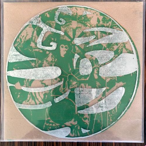 HUGGORM Huggorm (Kommun 2 - Sweden original) (NM/EX) LP