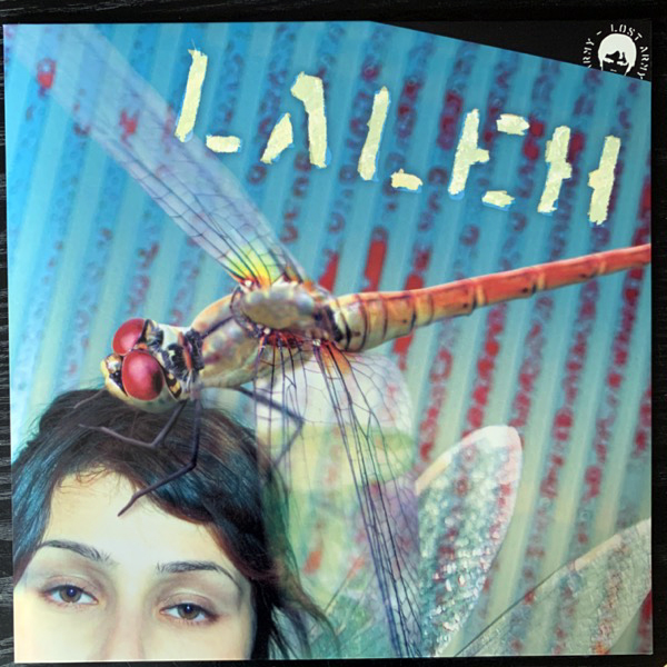 LALEH Laleh (Lost Army - Sweden reissue) (EX) LP