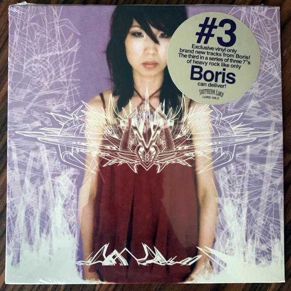 "BORIS Japanese Heavy Rock Hits V3 (Southern Lord - USA original) (SS) 7"""