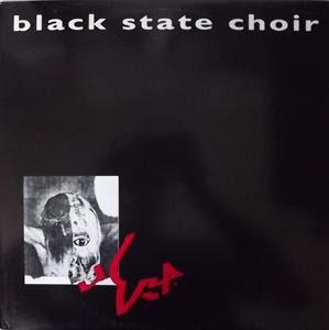 "BLACK STATE CHOIR Jihad (Brainwar - Belgium original) (VG/EX) 12"""