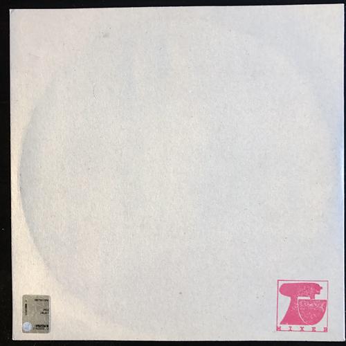 "UHT/SAOULATERRE Eerste Mixer (Stichting Mixer - Holland original) (EX/VG+) 10"""