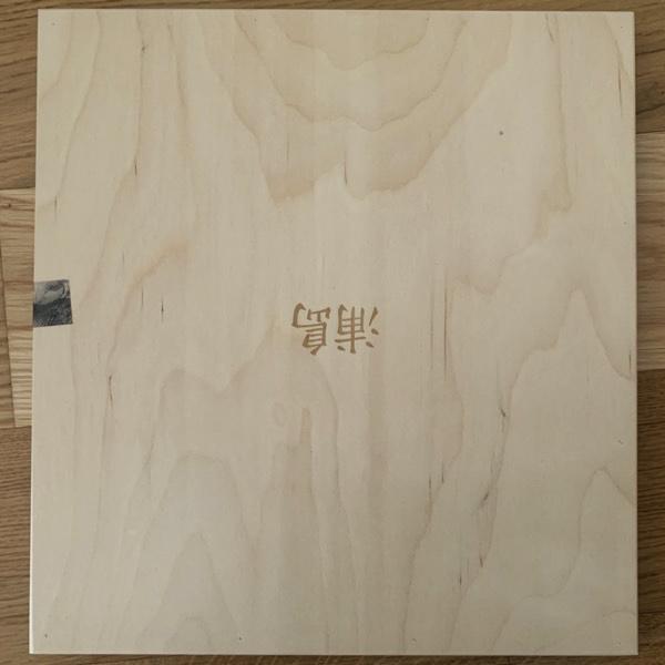 MERZBOW Dadarottenvator (Urashima - Italy reissue) (SS) LP BOX