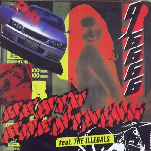 DJ 6666 FEAT. THE ILLEGALS Death Breathing (Digital Hardcore - UK original) (VG+/EX) 2LP