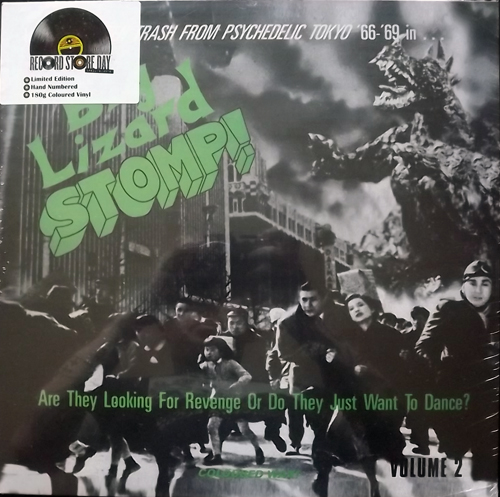 VARIOUS Big Lizard Stomp! Volume Two (Coloured vinyl) (Bamboo - UK reissue) (NEW) LP