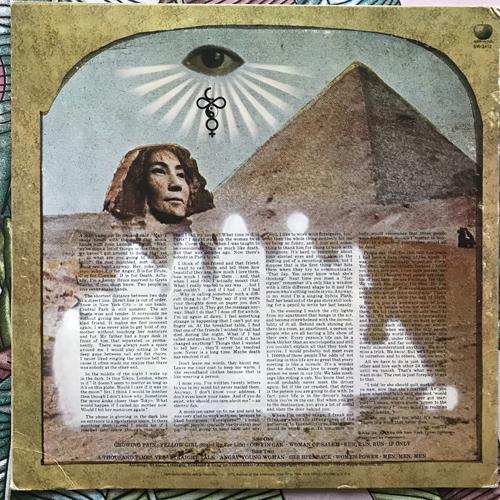 YOKO ONO, PLASTIC ONO BAND & SOMETHING DIFFERENT Feeling The Space (Apple - USA original) (VG+) LP