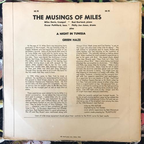 "MILES DAVIS QUARTET The Musings Of Miles Vol. 3 (Metronome - Sweden original) (VG-/VG) 7"""