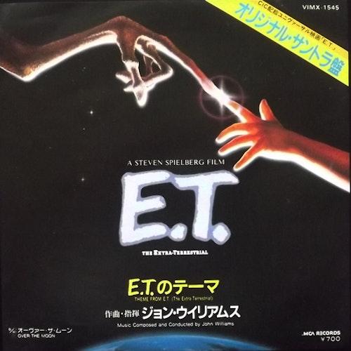"SOUNDTRACK John Williams – E.T.のテーマ Theme From E.T. (The Extra-Terrestrial) (MCA - Japan original) (EX/VG+) 7"""