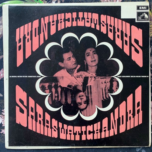SOUNDTRACK Kalyanji Anandji ‎– Saraswatichandra (Odeon - India original) (VG) LP