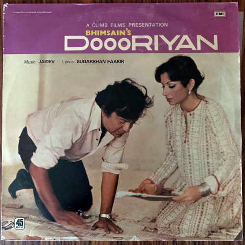 SOUNDTRACK Jaidev, Sudarshan Faakir – Doooriyan (His Master's Voice - India original) (VG+/VG) LP