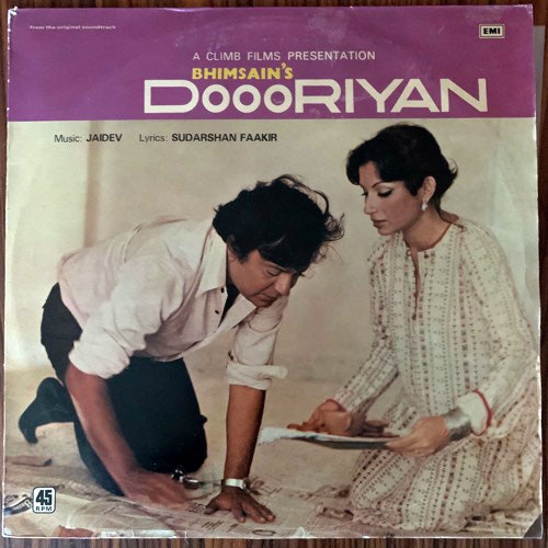 SOUNDTRACK Jaidev, Sudarshan Faakir ‎– Doooriyan (His Master's Voice - India original) (VG+/VG) LP
