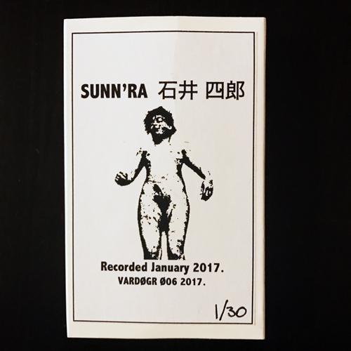 SUNN'RA 石井 四郎 (Vardøgr - Sweden original) (NEW) TAPE
