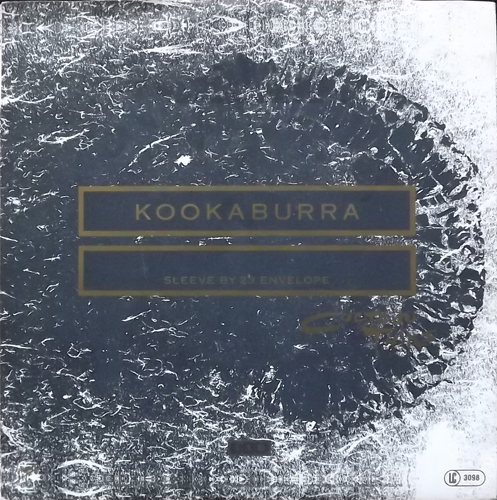 COCTEAU TWINS Aikea-Guinea (Virgin - Germany original) (EX/VG+) 7""
