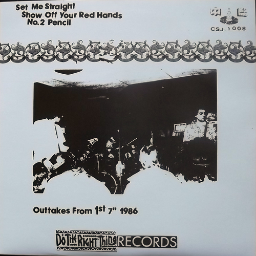 "MELVINS Outtakes From 1st 7"" 1986 (Do the Right Thing - USA unofficial reissue) (NM) 7"""
