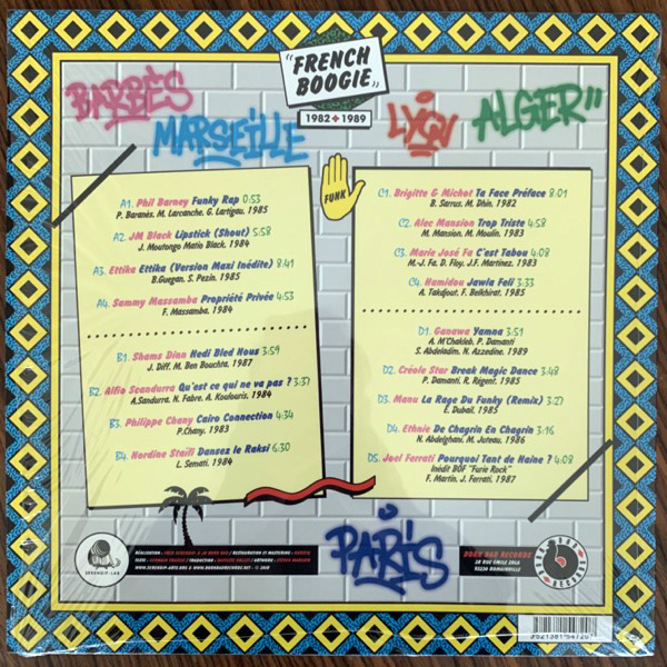 VARIOUS France Chébran Volume 2 - French Boogie 1982-1989 (Born Bad - France original) (NM/EX) 2LP