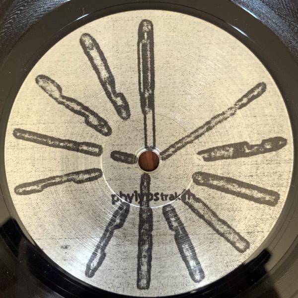 "BASIC CHANNEL Phylyps Trak II (Basic Channel - Germany 2008 reissue) (EX) 12"""