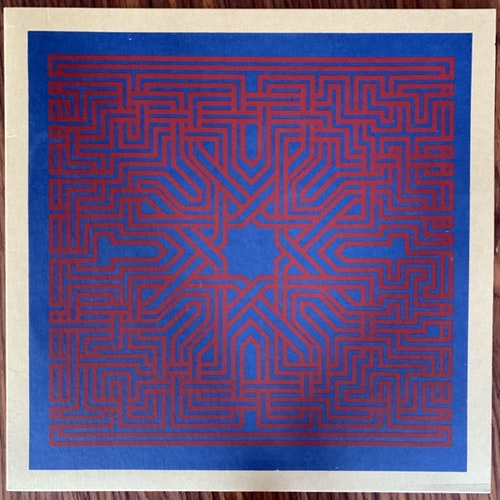MUSLIMGAUZE / SUNS OF ARQA Re-mixs (Emotional Rescue - UK 2017 repress) (EX) LP