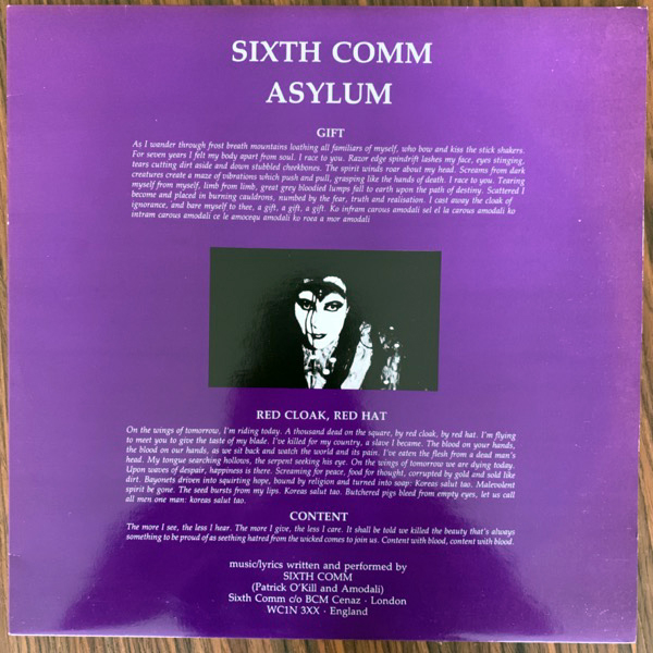 SIXTH COMM Asylum (Eyas Media - UK original) (VG+) LP