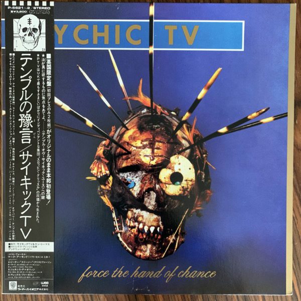 PSYCHIC TV Force The Hand Of Chance (WEA - Japan original) (VG+/NM) 2LP