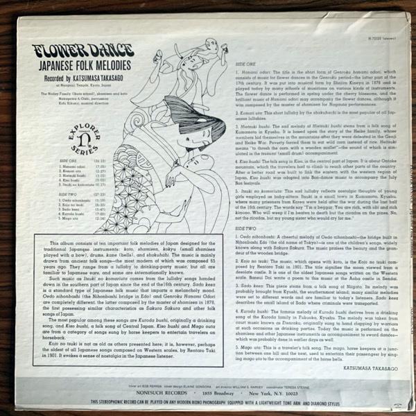 KATSUMASA TAKASAGO Flower Dance (Japanese Folk Melodies) (Nonesuch - USA original) (VG+) LP