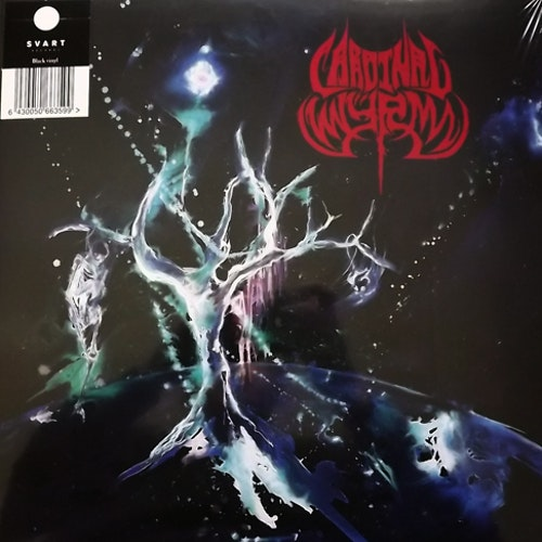 CARDINAL WYRM Black Hole Gods (Black vinyl) (Svart - Finland original) (NEW) 2LP