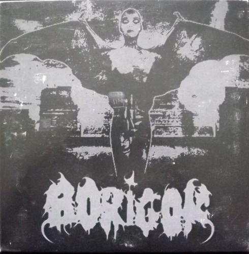 """BORIGOR / CEREMONIAL EXECUTION Split (Erode - Germany original) (EX) 7"""""""