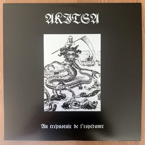 AKITSA Au Crépuscule De L'Espérance (Hospital Productions - USA 2019 reissue) (NM) 2LP