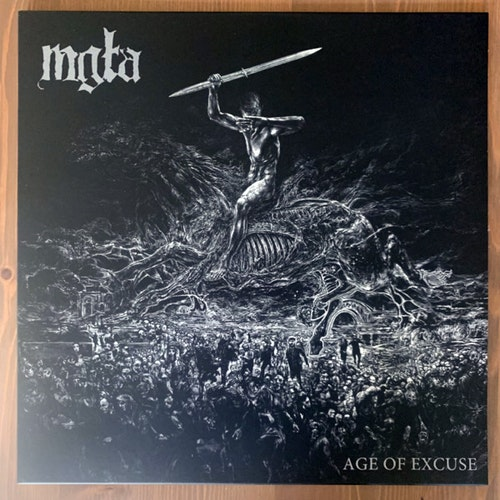 MGLA Age Of Excuse (Northern Heritage - Finland original) (NM) LP