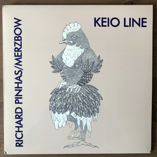 RICHARD PINHAS / MERZBOW Keio Line (Dirter - UK original) (EX/NM) 3LP
